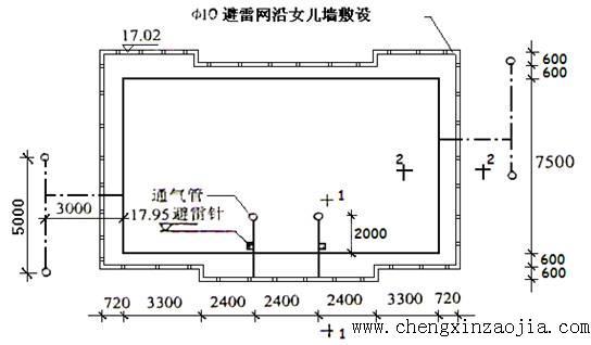 电路 电路图 电子 原理图 544_318